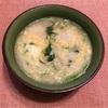 胃弱メシ 水菜と卵の雑炊