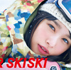 2017年、JR SKI SKIのCMヒロインは桜井日奈子
