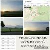 2018年7月26日(木)【早朝の青い池&日の出公園の巻】