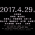 【画像アリ】映画「無限の住人」の公式トレーラーが公開された……っ!?役者と原作キャラを比較してみる