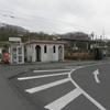 常磐線-78:逢隈駅