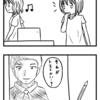 【4コマ】一発描きラクガキ職人