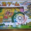 【人生ゲーム】<4つの追加エリア>とカード・建物増加でボリュームUP~人生を遊んで学ぶ!