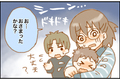 熊本地震のときの鹿児島県民(妊婦)