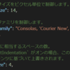 Visual Studio Code を使ってみた