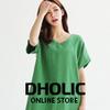 DHOLIC☆【ディーホリック-】トレンド最先端でリーズナブルなアイテムがお家にいながら簡単にゲット