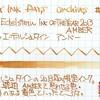 #0229 Pelikan Edelstein AMBER