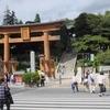 ブラジルコーヒー商会/栃木県栃木市