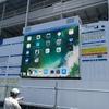 LEDビジョンで超巨大iPad