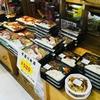 【ご飯】安い!成田空港第2ターミナルで弁当がたったの520円!