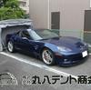 ガレージテント【あなたの車を雨から守ります!】