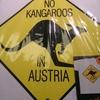 残念ながら、うちにはカンガルーいないんですよーSind Sie Österreicher? Nein, ich bin Wiener!!ー