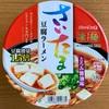 【ニュータッチ  凄麺さいたま豆腐ラーメン とろみ醤油味】豆腐のラーメンは ダイエットに効く〜‼️