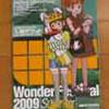 ワンフェス2009夏は画像サイズ小っちぇ~!!