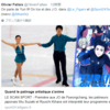 """""""Yuri on Ice""""日本人ペアへの反応& バレンタイン村と提携した相良村&料理はロボットにおまかせ!ほか"""