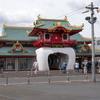 小田急片瀬江ノ島駅の新駅舎