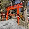 貴船神社(京都府京都市左京区鞍馬貴船町)〜この地、いいところ