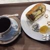 山口(湯田温泉)の朝昼晩ご飯。