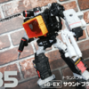 【タカラトミーモール限定】 トランスフォーマー シージ SG-EX サウンドブラスター レビュー
