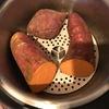 橙色のふかしサツマイモが、おやつに最高
