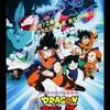 劇場版ドラゴンボール全19作品がAmazonプライムビデオ他で配信してっぞ!!