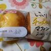 神戸屋 しっとりチーズケーキマフィン 2個入