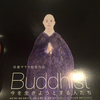 Buddhistー今を生きようとする人たちー上映会in東京