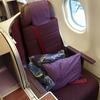 タイ国際航空搭乗レビュー TG481便 ビジネスクラス バンコク(スワンナプーム国際空港)⇒パース