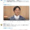 天皇徳仁がコロナ禍最中の五輪開催に懸念を抱いていると公表した宮内庁長官の発言,日本の政治社会のあり方と自民党腐敗政権の病理