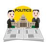 「簡単な、官僚の世論操作」