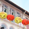 シンガポールで早く中国語を使いたい!