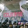 CDJ17/18