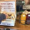 【坂城】LABRADOR BEANS COFFEE ~コーヒーとサブレ、生果実たっぷりのジュースもおすすめです~