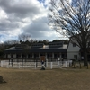ホースランドパーク(兵庫県三木市)