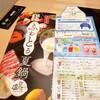 【温野菜】三色とろろふわとろ夏鍋の塩レモン鍋とクマさんコラーゲン!