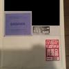 日本マテリアルでプラチナインゴットを買ってみた
