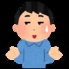 【アフィリエイト】初月で5万円稼ぐのは簡単です…が、