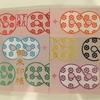 関ジャニ∞ファンに大人気の赤羽八幡神社