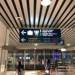 2018年SFC修行第三弾 大阪からクアラルンプールへ その二