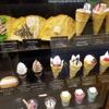 三島サントムーンにある「KENNYS HOUSE」のクレープ美味しかった・・。