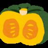 手に付いたかぼちゃの色素やカスを簡単に取る方法は油が有効?