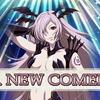 【チェンクロ3】SSR黒き破壊の魔神エイレヌス アルカナ評価