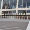 月会費不要・料金700円以下で使えるおすすめフィットネスジム!千葉県の公共施設・国府台市民体育館|ワンコイントレーニング
