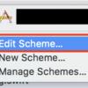 iOS 実機でデバッグするときに言語設定を変更する