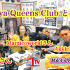 Ashiya Queens Club とは??  M&A's PrograM vol.49 パーソナリティ #AkkieRJ 氏と 英会話講師 #Mamicoworld 女史でお届け♬♬