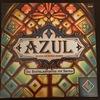 アズール:シントラのステンドグラス/AZUL Stained Glass of Sintra