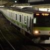 第410列車 「 代々木リベンジ! 過渡期の山手線を狙う 2018冬東京遠征 その1 」