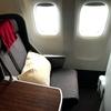 庶民の私がガルーダインドネシア航空のビジネスクラスに乗ってきた。成田発GA880便
