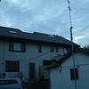 瓦屋根塗装準備6 瓦洗浄完了