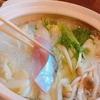 新鮮なサバでしか食べられないサバしゃぶ食べるなら「たべたろう(青森県八戸市)」
